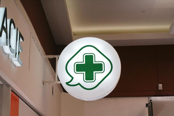 Croix de pharmacie en Led
